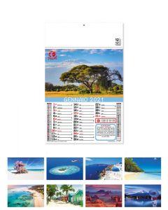 VOYAGE - Spiral wall calendar